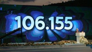 AK Parti İstanbul 100 Bin Yeni Üye Programı