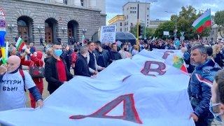 Bulgaristan'da hükümet karşıtı protestolar 100. gününe girdi